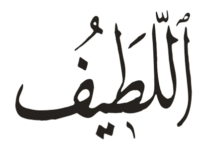 "Božije ime ""el-Letifu"""