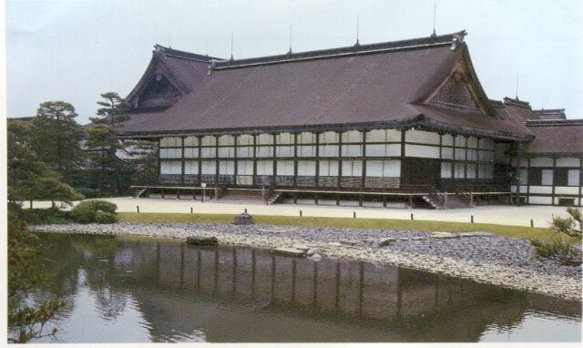 KyotoImperialPalace1