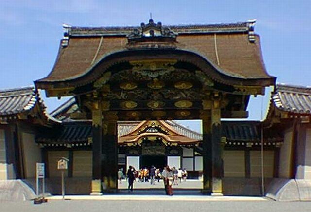 ShogunPalace