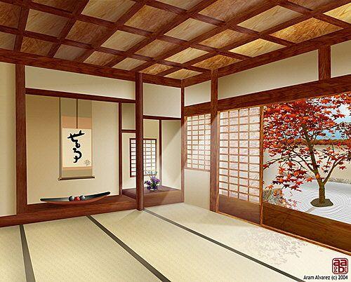 aram-japanese_house